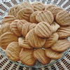 Thumb gingersnap cookies 939752 960 720