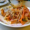 Thumb green papaya salad 1069958  180